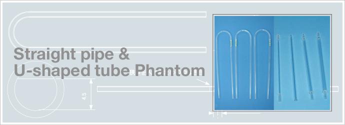 This straight pipe & U-shaped tube