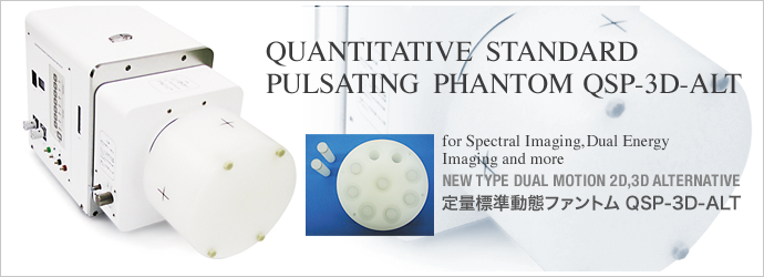 QSP-3D-ALT