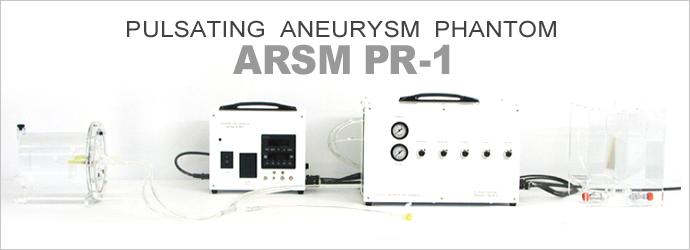 ARSM PR-1