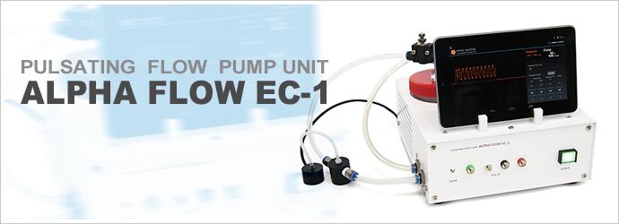 FLOW EC-1